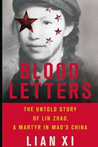 Image of Lin Zhao on cover of Professor Xi Lian's biography