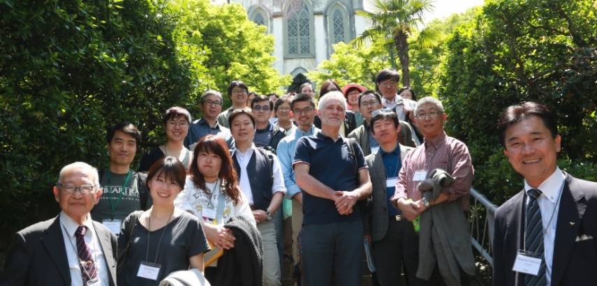 The Christian Forum for Reconciliation in Northeast Asia